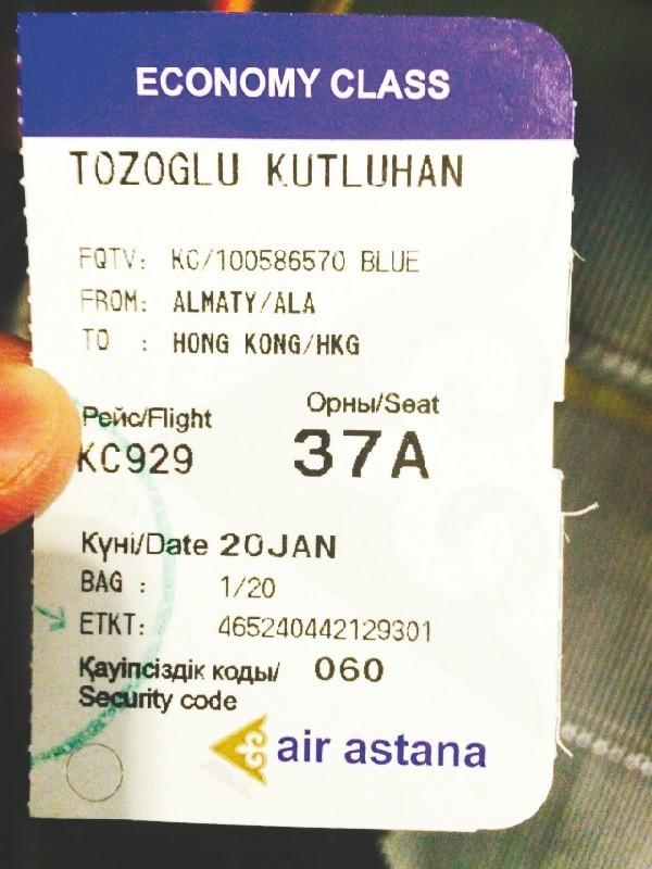 Билет алматы астана самолет купить авиабилет в палермо