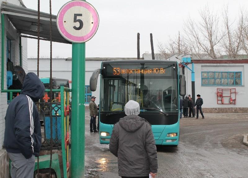 Картинки караганда 5 парк автобусный, скопировать видео открытку
