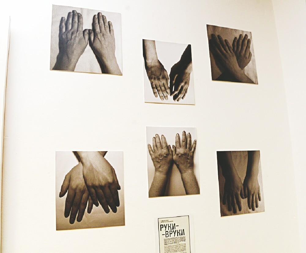 Знакомства рук киров из вруки