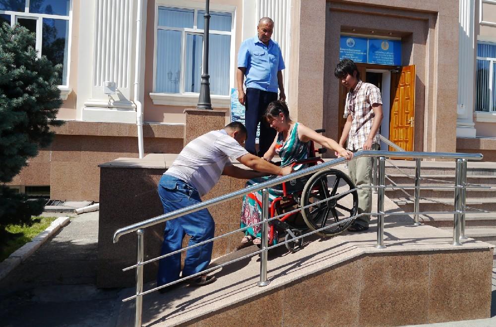 Украина знакомство инвалидов