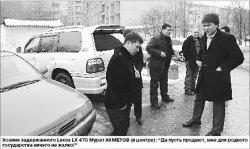 ахметов фото мурат режиссер