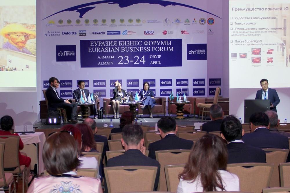Агентство казинформ фото новости глава государства осмотрел выставку инновационных проектов