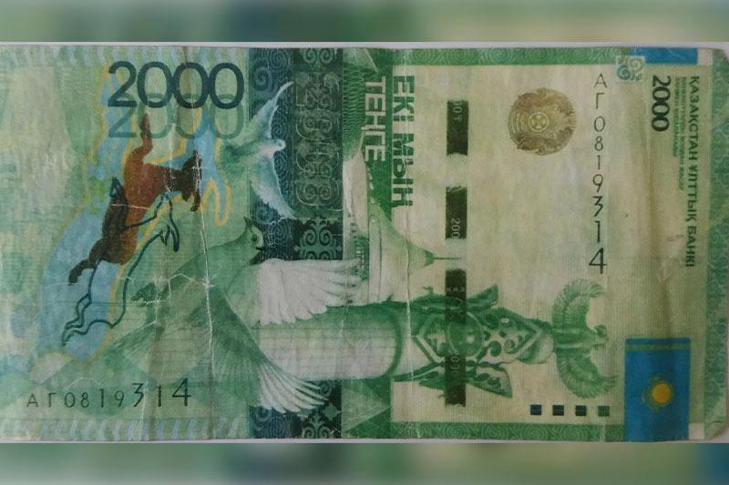 Деньги в долг в усть каменогорске