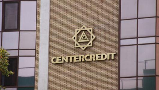 филиалы центр кредит