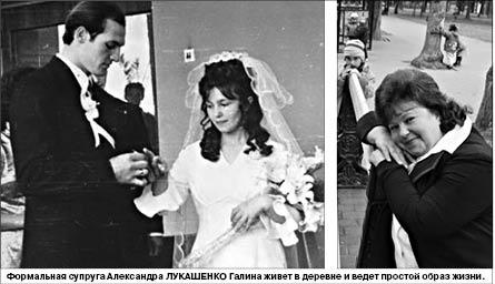жена александра лукашенко фото