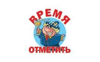 Дмитрий шахов предлагает губернатору составить сводный реестр детских площадок по псковской области